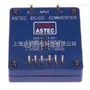 ASTEC转换器模块