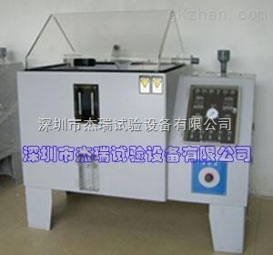JR-SH-60盐雾腐蚀试验箱
