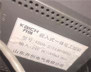 KBDX-2/1140(660)-KBDX-2/1140(660)嵌入式一体化工控机