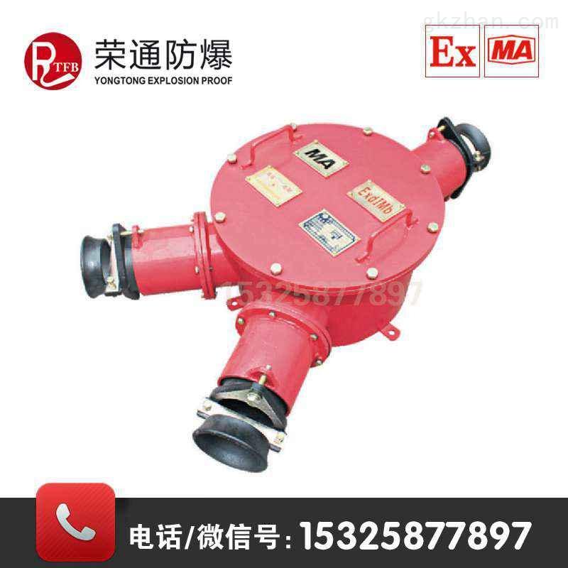 bhg1-400a二通高压接线盒