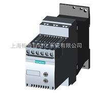 3RW3016-1BB14西门子软启动器价格