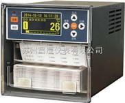 苏州昌辰CHR12R系列电量记录仪