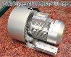 送料专用漩涡高压气泵