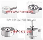 7KG小型液压压力传感器
