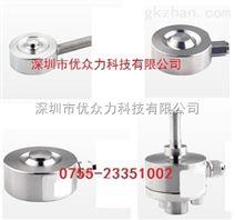 30KG鋁制單點稱重傳感器