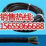 QXRTP电缆-QXRTP电源电缆生产厂家
