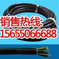 QXRF电源電纜-QXRT電纜zui新报价-QXRTP電纜现货