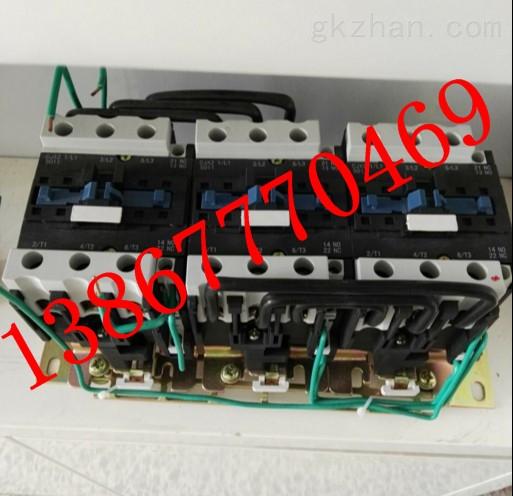 qjx2-953星三角减压启动器