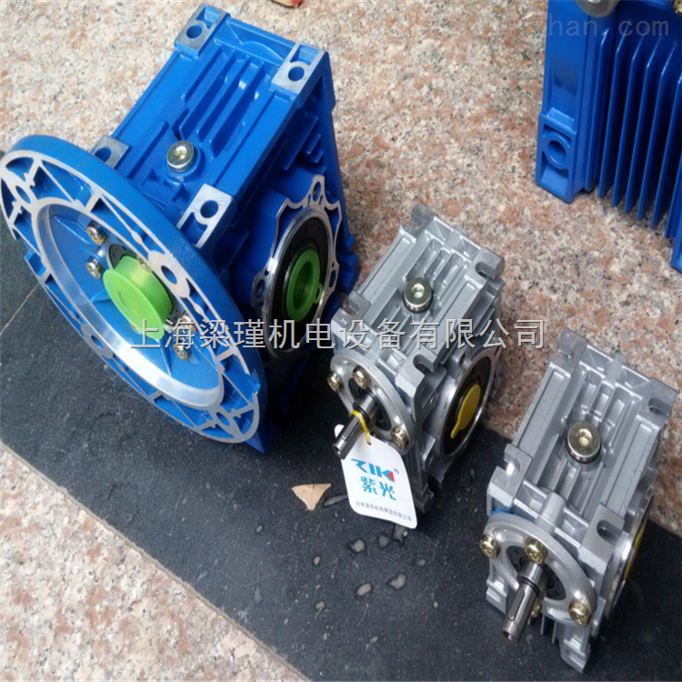 zikNMRW150紫光减速机-上海梁瑾机电设备有限公司