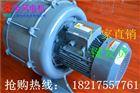 HTB100-203全风透浦式鼓风机