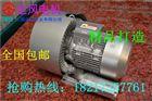 7.5KW高压风机¥吸尘风机¥吸灰风机¥气泵