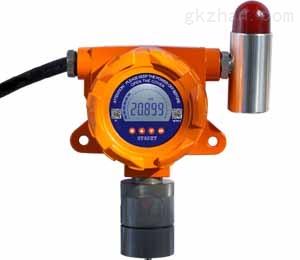 工业固定式缺氧泄漏报警仪PLC控制在线式氧气检测仪浓度检测仪