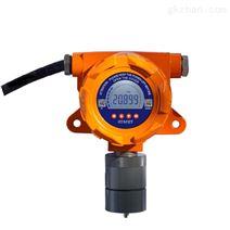 工业级固定式臭氧检测仪高精度不带显示O3臭氧探测器
