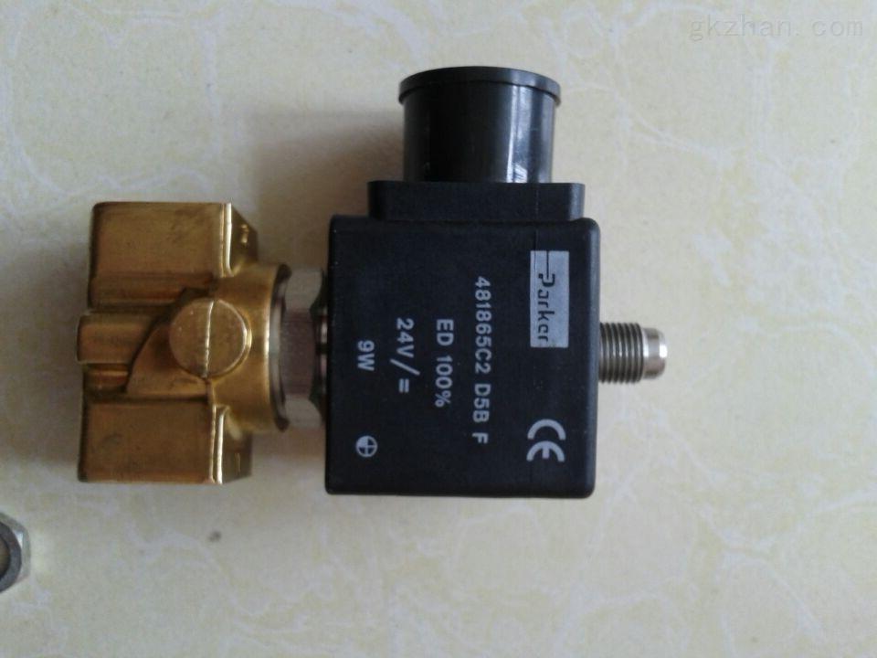 上海一级代理美国parker派克电磁阀价格最优发货最快图片