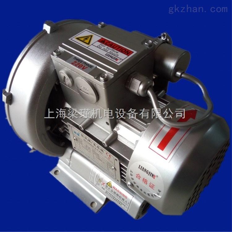 单相高压鼓风机-单相220V鼓风机现货批发