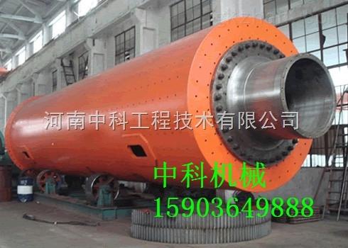 采用优质钢板卷焊制成,筒体通过轮带支承在2~7挡滑动或滚动轴承的图片