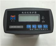 供ZKM01系列-液晶显示智能型