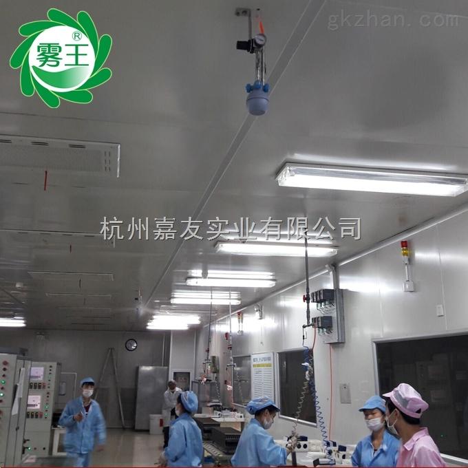 实验室专用加湿器