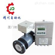 福鼎电池供电电磁流量计饮料厂专用