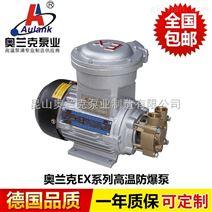 洗碗机专用热水循环泵价格