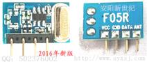 安阳新世纪 315M/433M 无线发射模块无线模块F05R