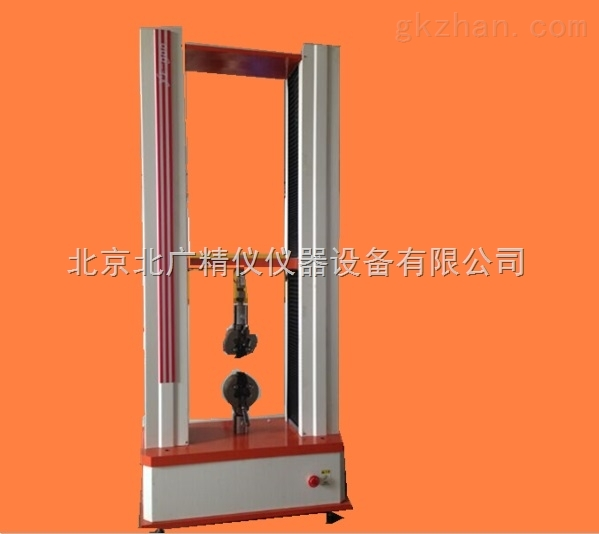 厂家直销:橡胶强度试验机