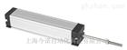 直线位移传感器 JNLP32 上海今诺 质优价平