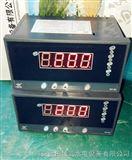 轴瓦数字温控仪WP-C803-02-09-HH智能数字温控仪