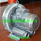 皮革切割机旋涡气泵