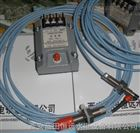 CWY-DO-20XLQ08-50S西安恒远电涡流传感器高线性度高精度高分辨力