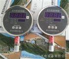 MPM484ZL(0-30MPa)壓力傳感器MPM484ZL(0-30MPa)
