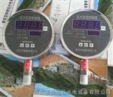 MPM484ZL(0-30MPa)压力传感器MPM484ZL(0-30MPa)
