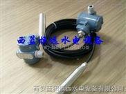 鉑热电阻传感器WZP-200/WZP-231/WZP-269