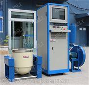 锂电池电磁式振动试验机