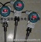 ZWB智能溫度變送控製器-全電子結構式不鏽鋼控製器