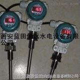 ZWB智能温度变送控制器-全电子结构式不锈钢控制器