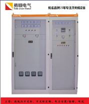 GGD抽出式低压配电柜厂家价格
