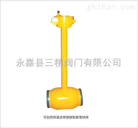 可加预保温全焊接钢制直埋式球阀