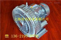 RB-022环形高压风机 环形高压风机