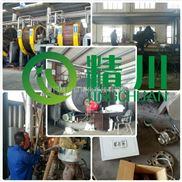 连江污水处理流量计染整厂专用