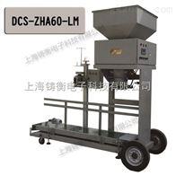 ZH纯电动木屑颗粒包装机