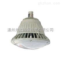 BED52-LED50W防爆免维护节能灯(华荣BAD83-LED80W防爆节能灯)