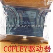 Copley伺服电机,Copley直流驱动器