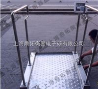 SCS透析科座椅轮椅秤,透析室电子轮椅称