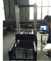 专业定做微机控制玻璃钢弯曲拉伸试验机