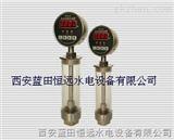 需要液位信号器WKD-1-450找恒远-恒远专业仪器仪表生产