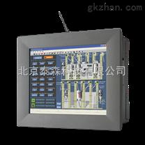 研华工业平板电脑
