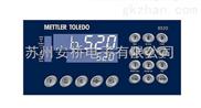 梅特勒-托利多B520称重仪表