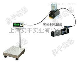 定值开关量输出电子秤 能控制重量电子称