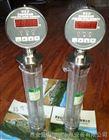 西安液位變送控製器WKD-1-150/550供貨商